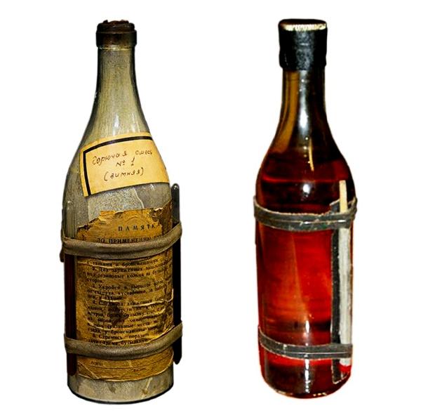 Пляшки із запальною сумішшю