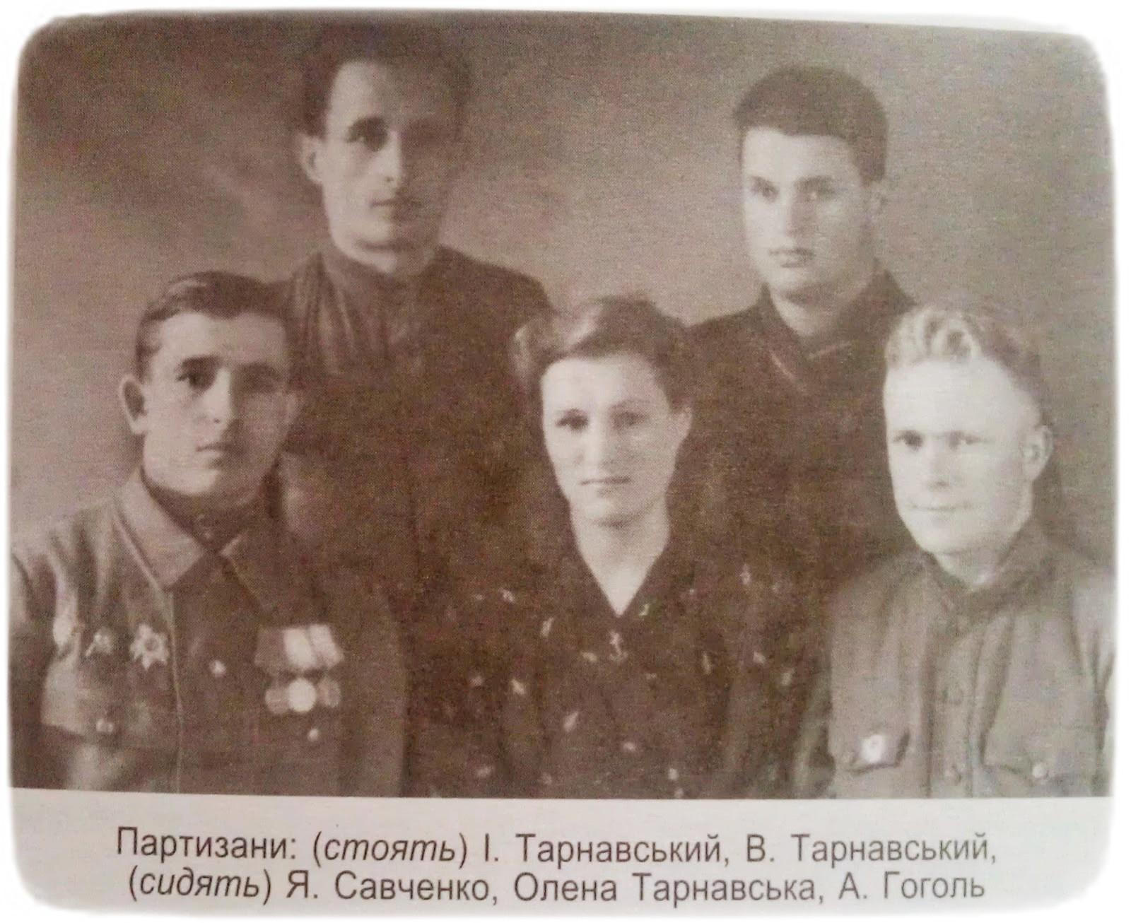 Фото з музею