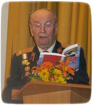 Микола Мілаш