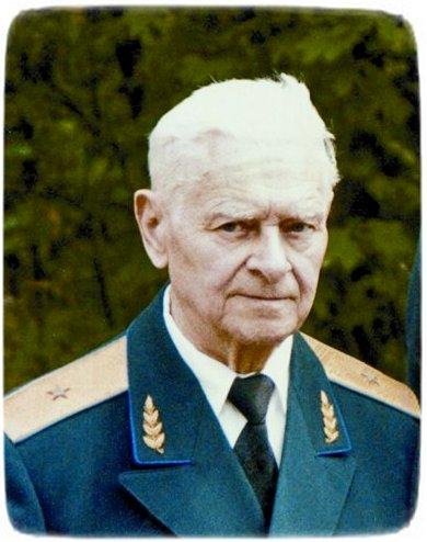 Генерал-майор КГБ СССР Струтинский Николай Владимиирович