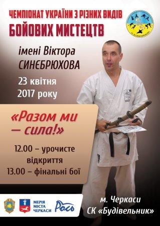 ФОТО БАНЕР НА САЙТ